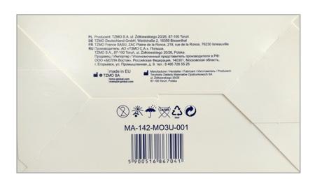 Maseczki ochronne 3-warstwowe włókninowe niejałowe 30 SZT