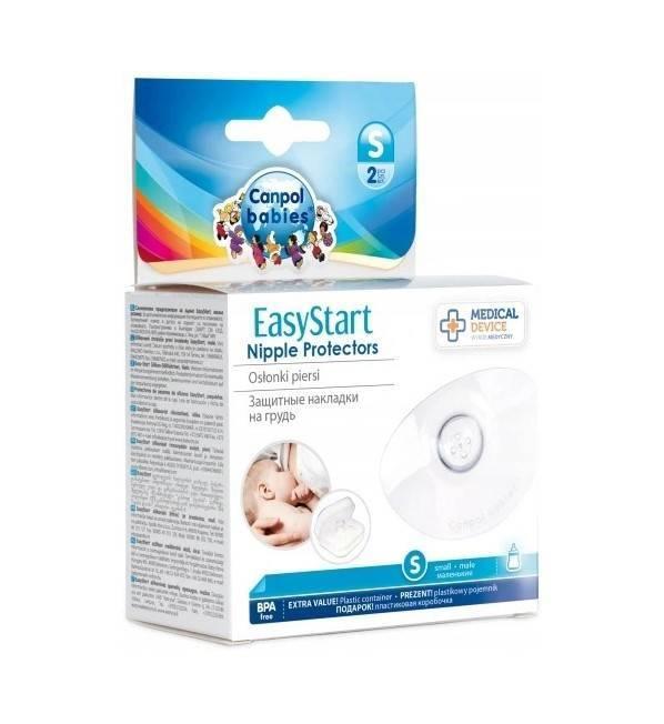Osłonki na piersi Canpol Babies EasyStart S 2szt.